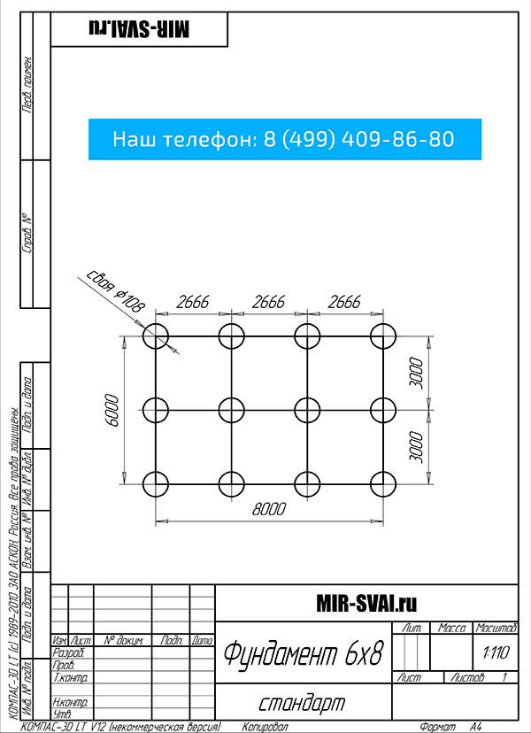 Проекты домов пеноблоков фундаментом Раменский район
